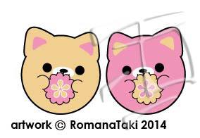 Beary Icon by RomanaTaki
