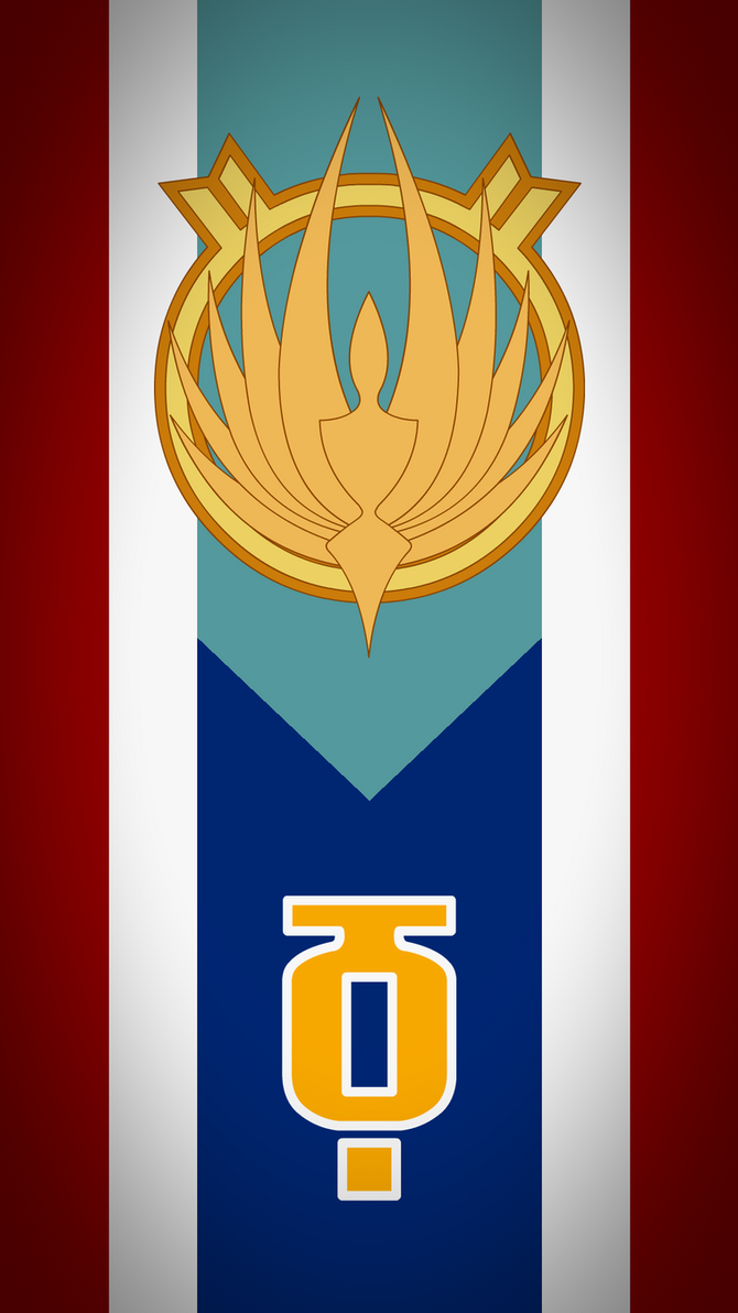 Battlestar Galactica Caprica