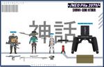 /NEO Pila 2079/ - Shinwa-Gumi Hitokiri by B0iledEgg