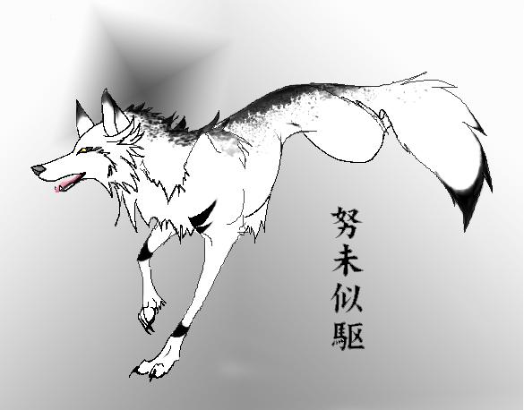 anime wolves pics. Manga/Anime, wolves,