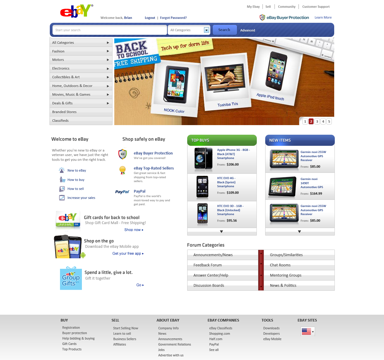 eBay Re-design by KustomzGraphics