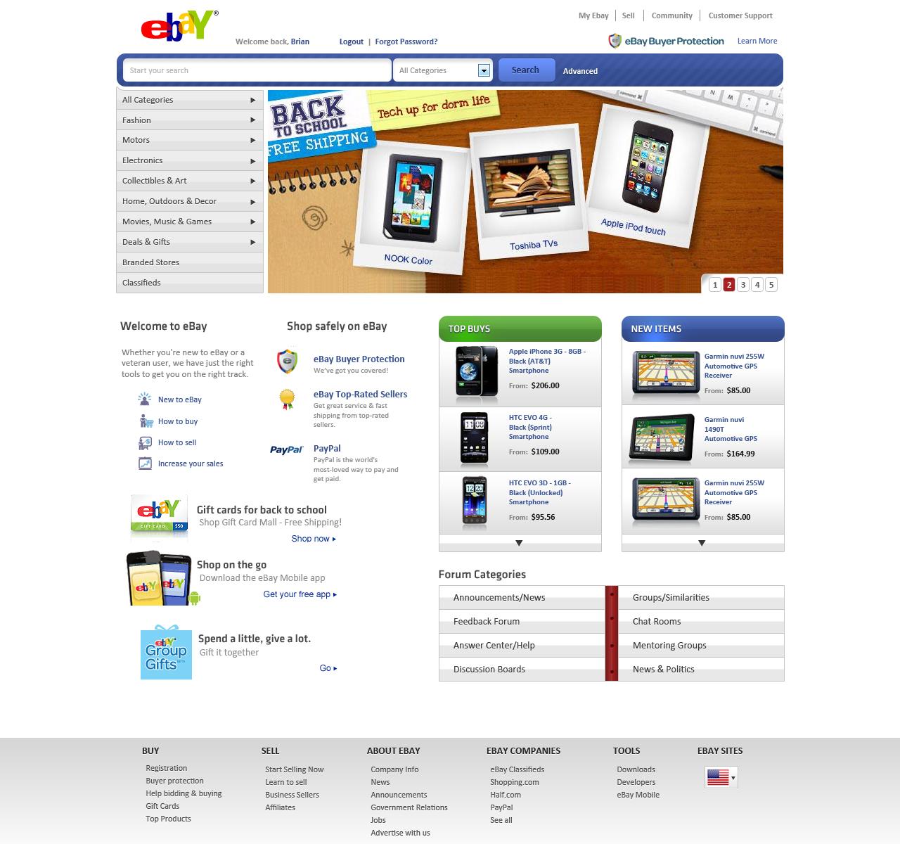 eBay Re-design by KustomzGraphics