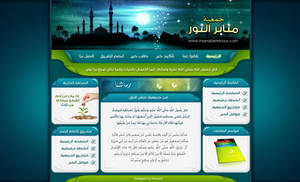 manaber website by zaiddesign