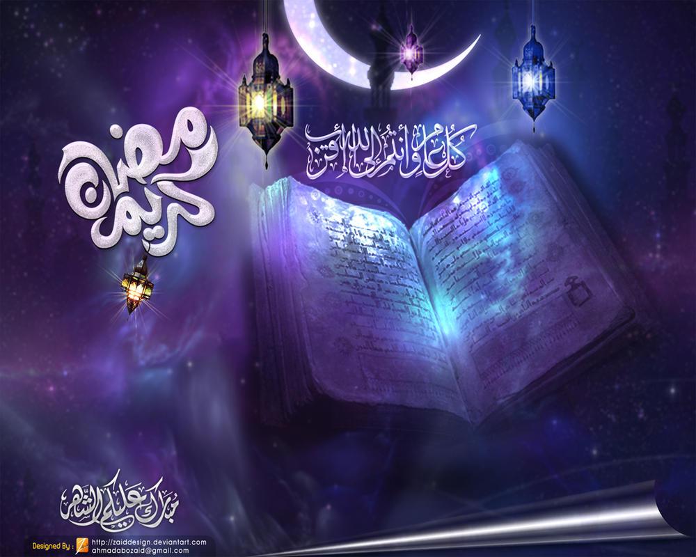 أجمل خلفيات شهر رمضان المبارك 2014 بجودة HD حصريا على منتديات إبداع Ramadan_Karim_by_zaiddesign