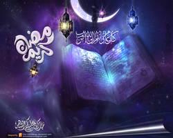 Ramadan  Karim by zaiddesign