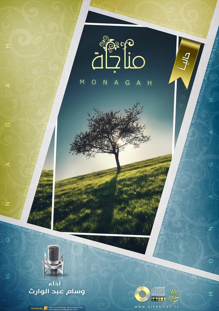 Monagah by zaiddesign