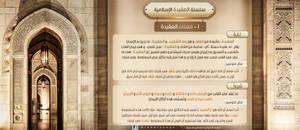 Minbary Page Design1