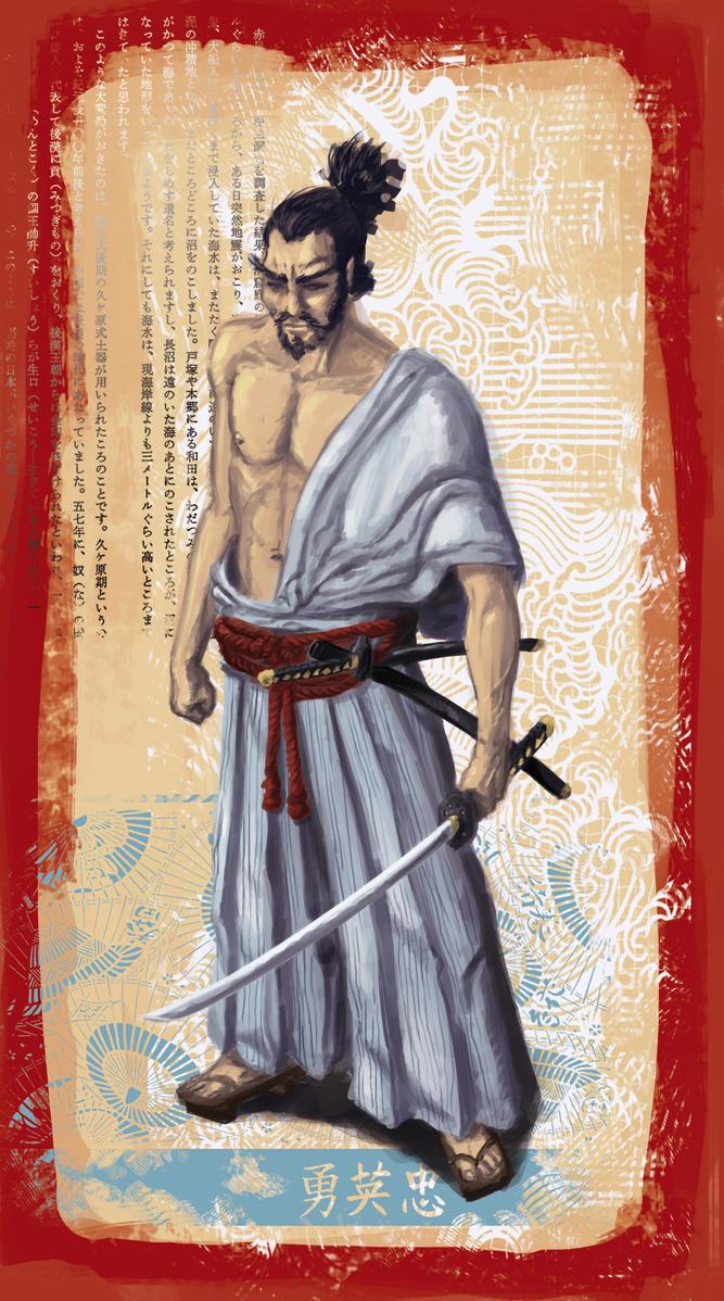 Samuray Guy by MrHarp