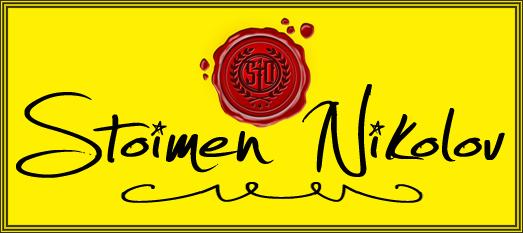 Signature logo by SHWZ