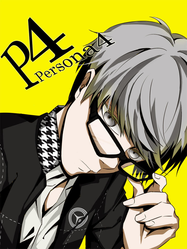 P4: The Protagonist by NatsuPi