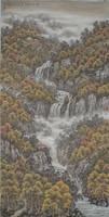 Chinese Painting 3