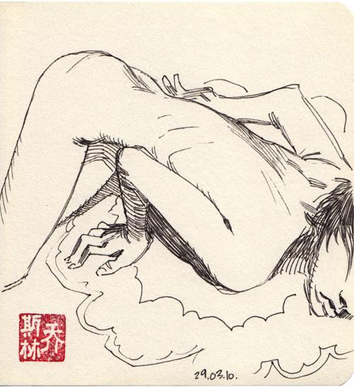 http://fc01.deviantart.net/fs70/f/2010/137/1/0/Sketchbook52_by_joslin.jpg