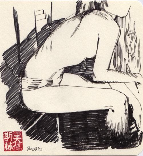 http://fc02.deviantart.net/fs70/f/2010/150/3/d/Sketchbook55_by_joslin.jpg
