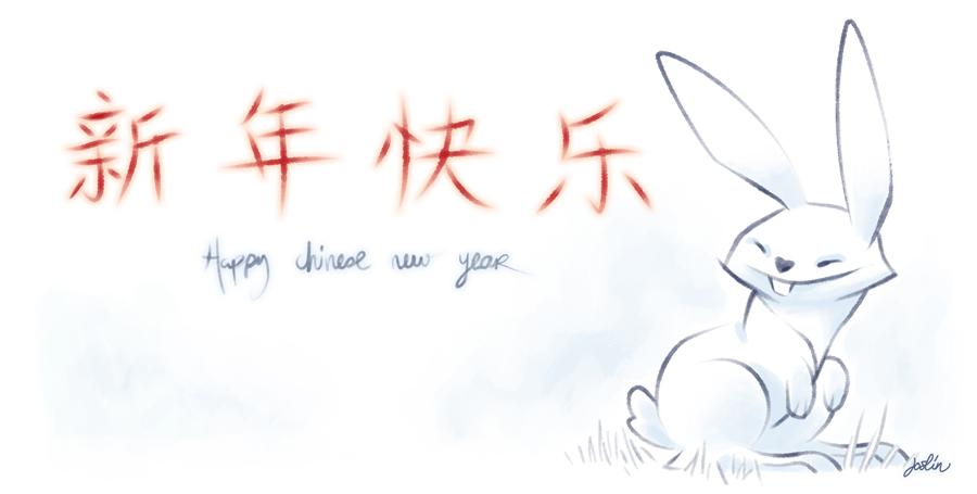 http://fc08.deviantart.net/fs71/f/2011/032/2/f/xin_nian_kuai_le_2011_by_joslin-d38jsc2.jpg