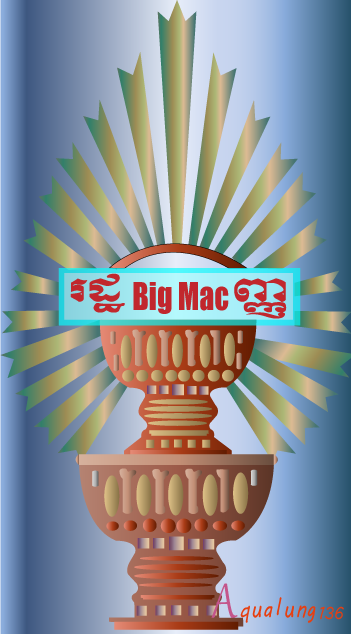 Big-Mac by aqualung136-art2015