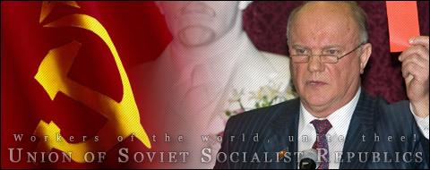 Forum Sig: USSR by Antartis