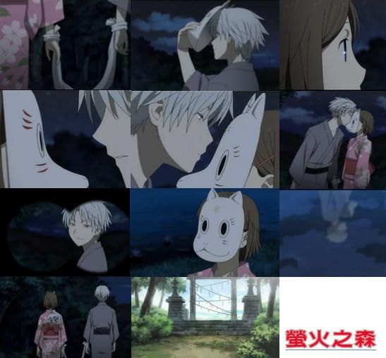 Hotarubi no Mori E movie BEST scenes-Gin/Hotaru by hush-janiz15