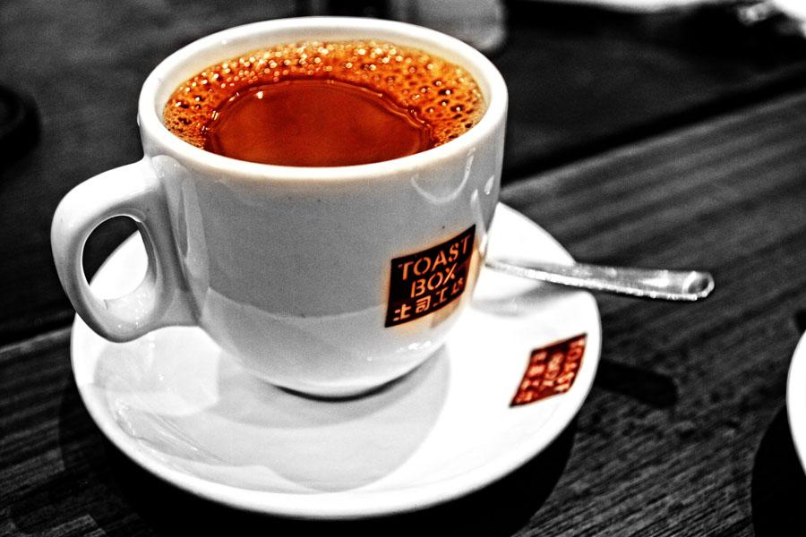najromanticnija soljica za kafu...caj - Page 3 Drink_1_by_burnerzzz-d3iv7f1