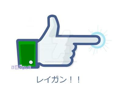 Yuusuke likes this by Roronoa-Minamino