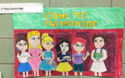Come To The Math Side, We Have 'Pi' by DisneyGleekQueen101