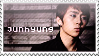 Junhyung Stamp by NileyJoyrus14