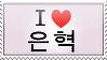 I Love Eunhyuk (Korean) by NileyJoyrus14