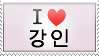 I Love Kangin (Korean) by NileyJoyrus14