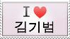 I Love Kim Kibum (Korean) by NileyJoyrus14