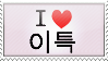 I Love Leeteuk (Korean) by NileyJoyrus14