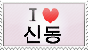 I Love Shindong (Korean) by NileyJoyrus14