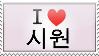 I Love Siwon (Korean) by NileyJoyrus14