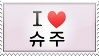 I Love SuJu (Korean) by NileyJoyrus14