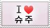 I Love SuJu (Korean) by NileyJoyrus14