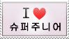I Love Super Junior (Korean) by NileyJoyrus14