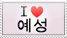 I Love Yesung (Korean) by NileyJoyrus14