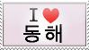 I Love Donghae (Korean) by NileyJoyrus14