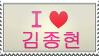 I Love JR (Korean) by NileyJoyrus14