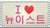 I Love NU'EST (Korean) by NileyJoyrus14