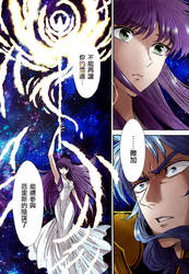 Atena x Evil Saga - Saintia Sho by KamuyAriela