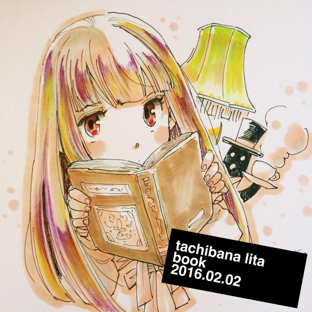 Book by lita426t