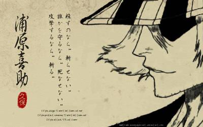 BLEACH: Urahara Kisuke No.2 by metzalx
