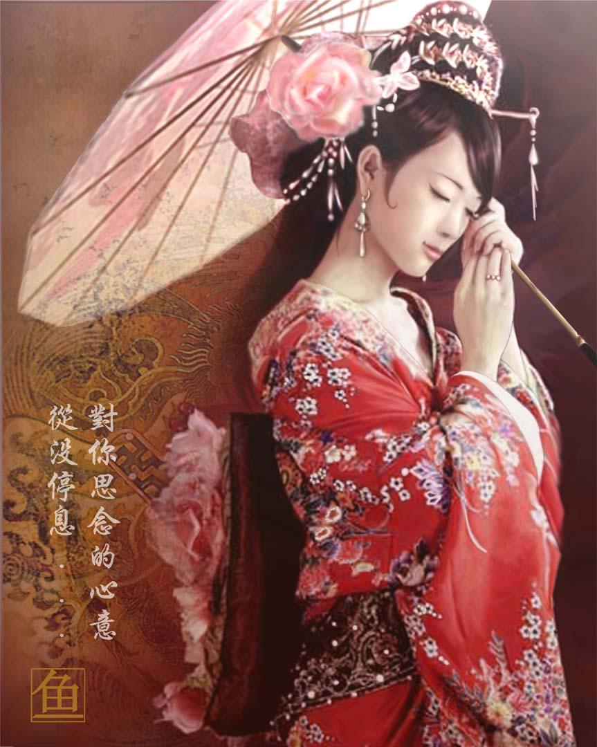 Kimono by Estheryu
