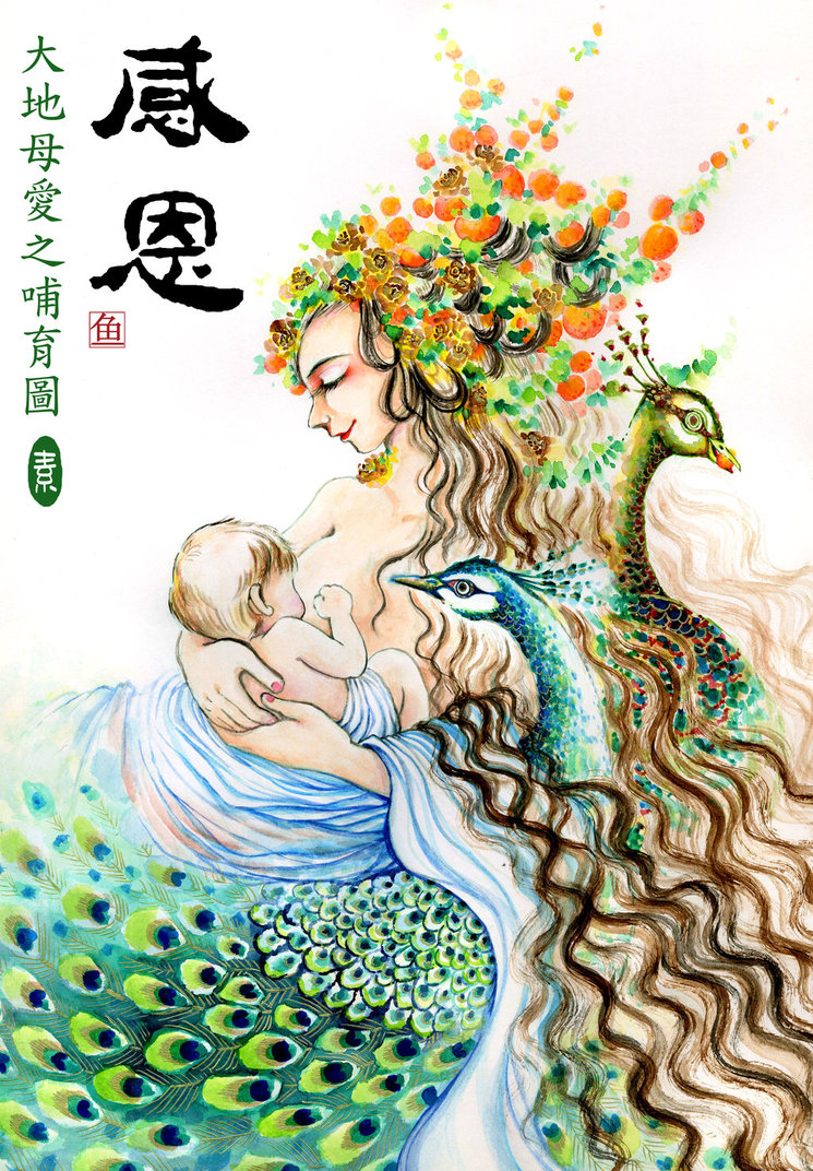 Vegan share: Earth Mother love by Estheryu