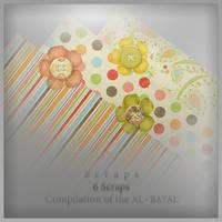 new scraps by AL-BATAL