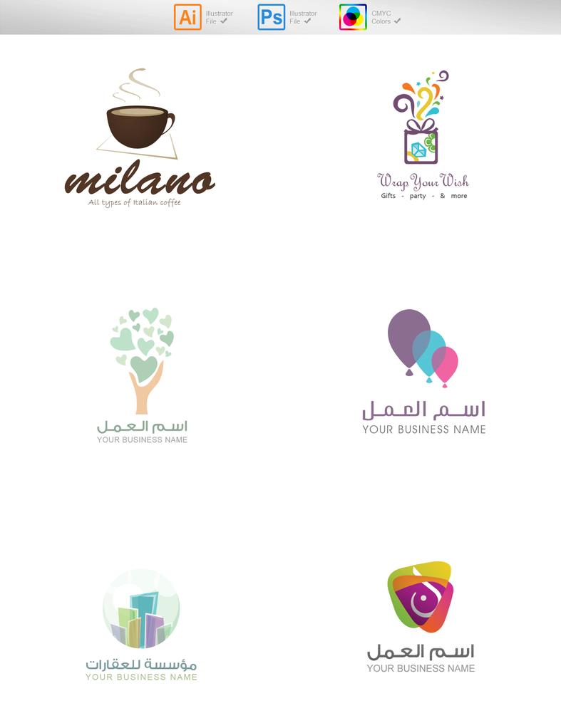Logos by AL-BATAL