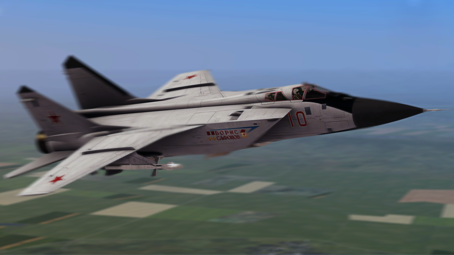 Mig 31 Wallpaper Download Wallpaper Fighter Mig 31 Takeoff Free
