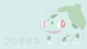 Bulbasaur by DannyMyBrother