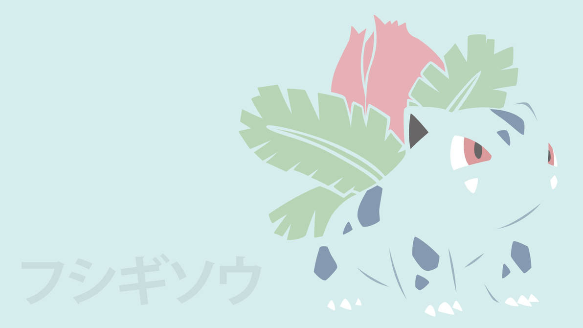 Ivysaur by DannyMyBrother