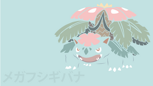 Mega Venusaur by DannyMyBrother