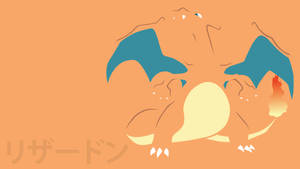 Charizard by DannyMyBrother